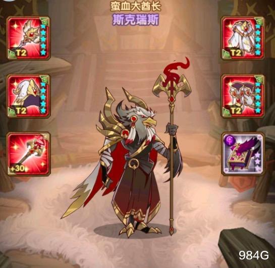 劍與遠征綠罩陣容怎麼搭配?除瞭埃隆外,其實酋長和萊卡也很重要-圖4