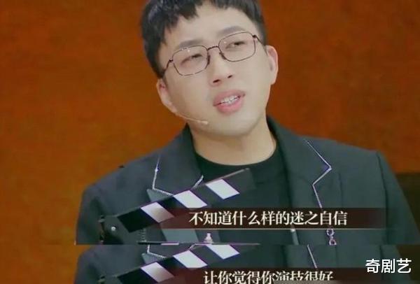 《我就是演员》开播,导师叫停许君聪,他的狡辩像极了李溪芮