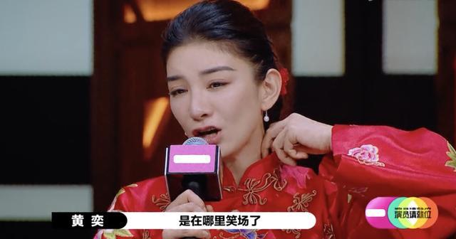 郭敬明稱看黃奕演戲很難受,黃奕聽點評時表情又拽又不屑引熱議-圖8