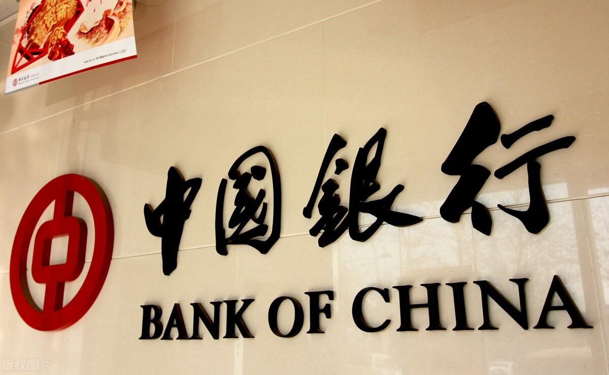 未來中國的哪些銀行最有前景,哪些銀行會靠後?-圖3