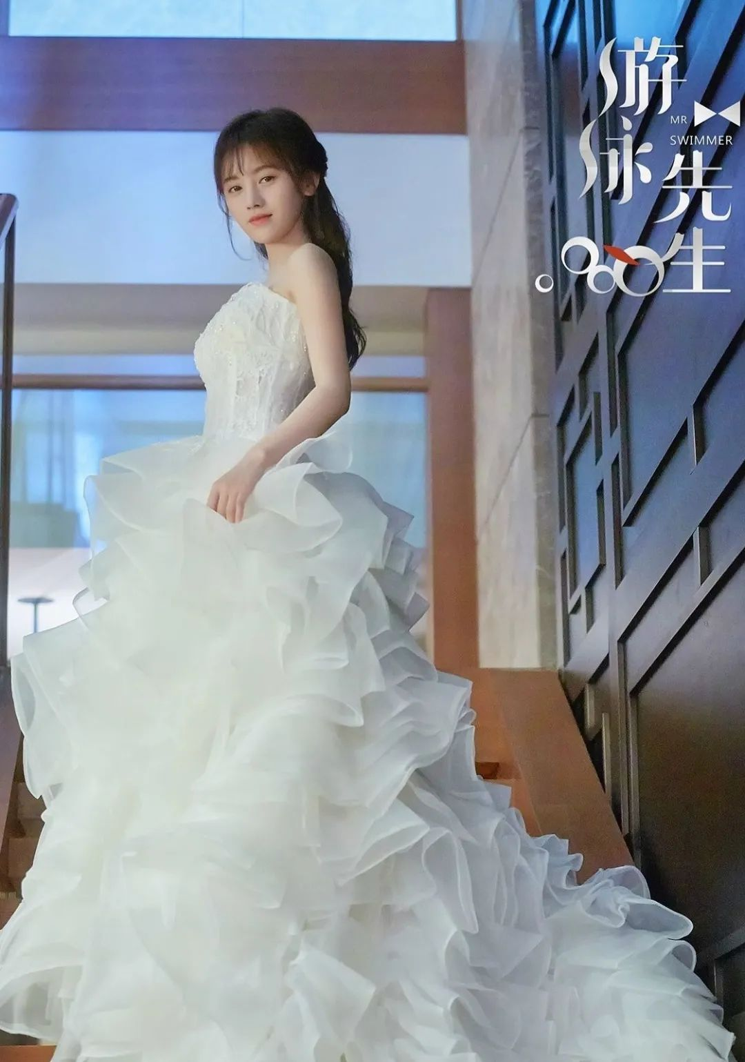 #遊泳先生鞠婧禕# 宋茶茶是最美的新娘-圖5