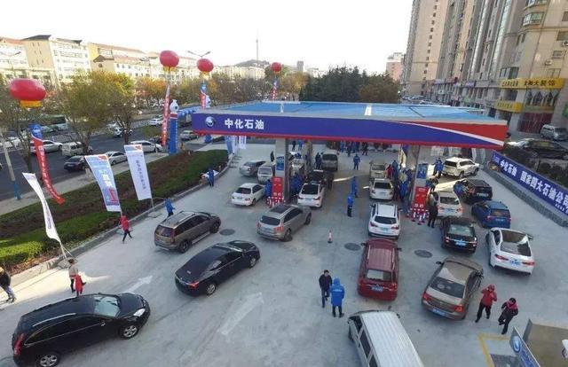"""告別高油價時代?我國""""第四桶油""""來瞭,油價便宜,卻被誤認山寨-圖5"""