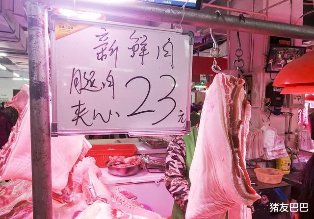"""豬價節後""""10連跌"""",豬肉降價再添""""實錘"""",豬肉19元一斤來襲?-圖5"""