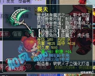 """夢幻西遊:主播浩文重組""""笑裡猴隊戰隊"""",遊戲16開時代真的來瞭!-圖8"""