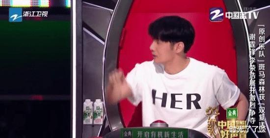 中國好聲音:網友認為龍女輸後不禮貌,輸不起?或許與李榮浩有關-圖4