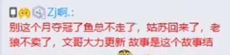 """夢幻西遊:神威""""天灣競技""""即將建隊,樂哥挖菠蘿來當戰隊主指揮-圖3"""