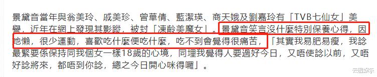 """58歲""""建寧公主""""近況,曾與湯鎮業相戀,息影32年後為小鮮肉復出-圖3"""
