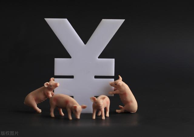 豬肉價格恢復正常還遠嗎?養豬廠賺得盆滿缽滿,為何股價還跌瞭-圖2