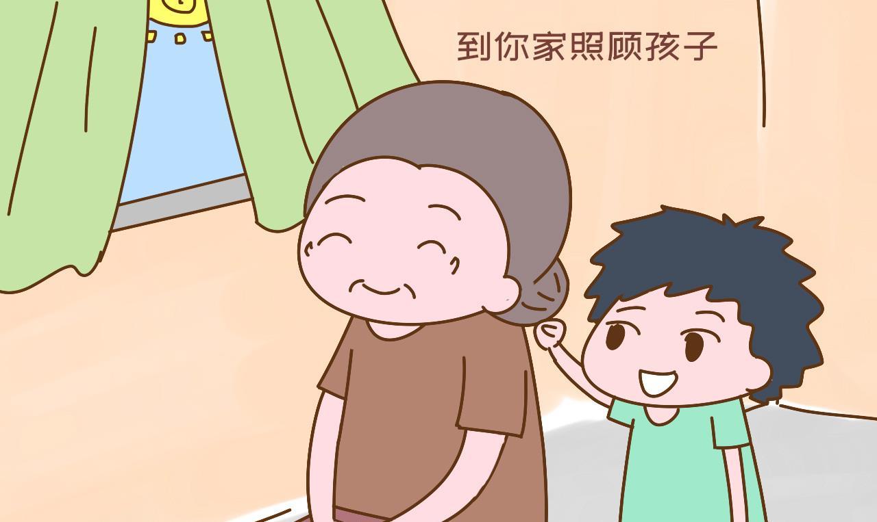 横版格斗_不想跟婆婆同住,白天又需要婆婆帮忙带娃?以下方案可解决-第2张图片-游戏摸鱼怪