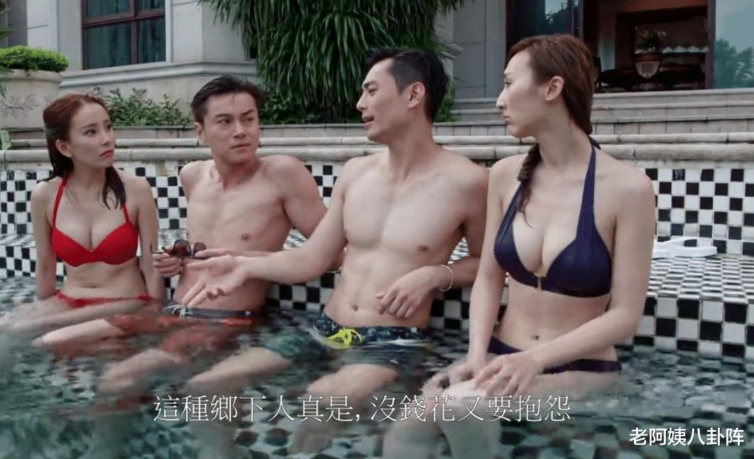 """著名女星上節目慘遭懲罰,被罰舔""""TVB索腿天後""""鞋底,場面一度失控-圖4"""