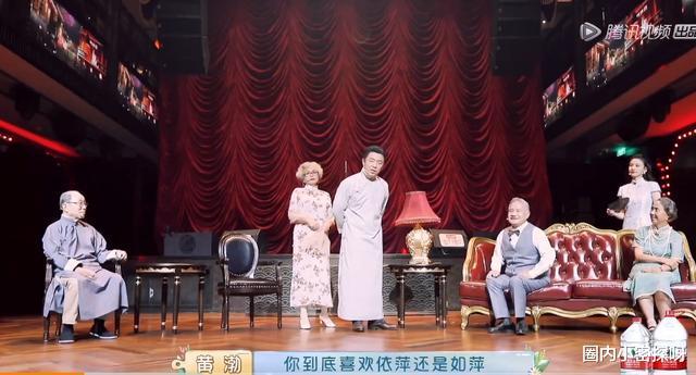 宋祖兒穿旗袍扮雪姨,收放自如不輸王琳,懂為啥男人不喜歡瘦的瞭-圖2