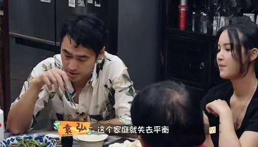 """二婚4年,張歆藝自曝""""婚變"""":我和袁弘,早就沒有愛瞭-圖5"""