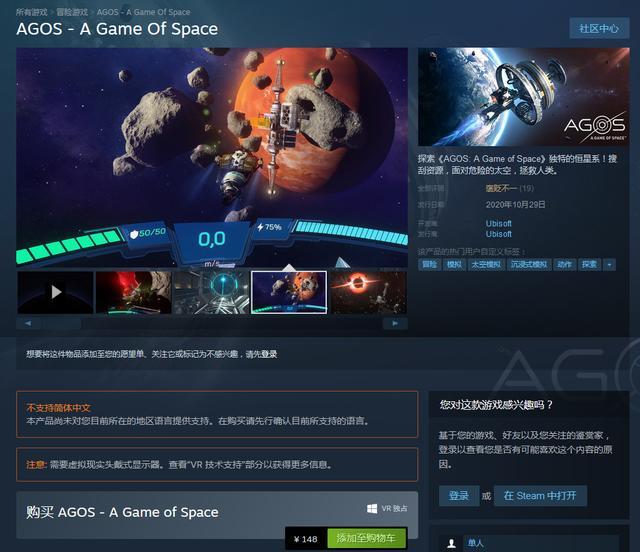 m4a1黑龙_育碧VR新游《AGOS》登陆Steam 新预告公开