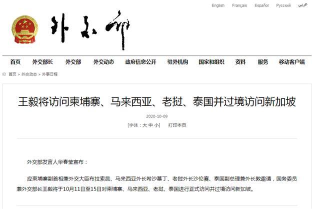無視美國抹黑,多國政要接連對華送祝福,中國開始發力瞭?-圖7