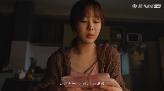 楊紫20分鐘催淚演繹:父母離婚的孩子,為什麼很難學會愛自己?-圖8
