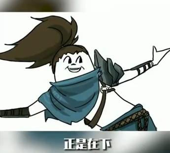 lol10.18凌晨更新版本,新英雄賽米拉即將登場,克隆模式回歸-圖4