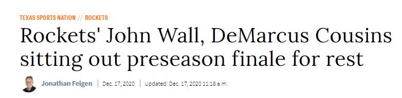 火箭再签一人!沃尔考辛斯无缘季前赛收官战,联盟高管质疑哈登