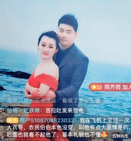 大衣哥兒子朱小偉今日大婚,美女歌手袁慶助陣,貴人於文華缺席?-圖5