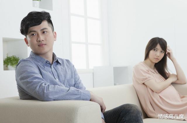 鳳凰男抱怨妻子趕走親戚,妻子:內褲亂扔,惡心人-圖4