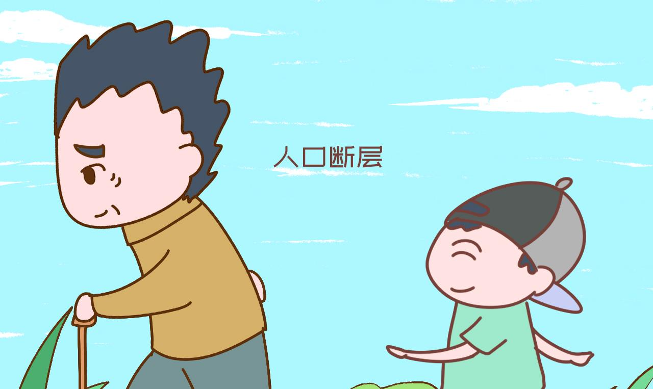 s4流浪法师天赋_中国女性单身都怪男人配不上?根源其实在父母,道理很扎心-第1张图片-游戏摸鱼怪