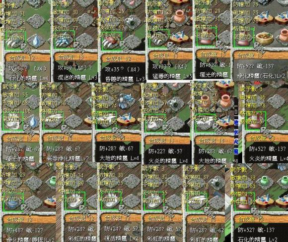 王者荣耀女英雄的裸身动态图_《石器时代》版本8.5魔域大冒险,最后的更新-第10张图片-游戏摸鱼怪