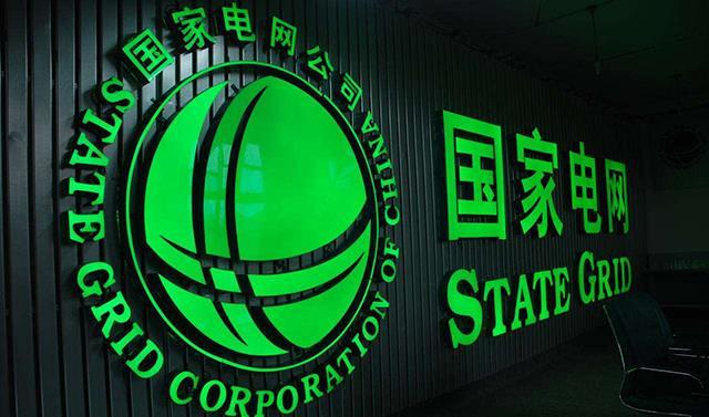 """中國""""最神奇""""央企!資產6.4萬億,僅600員工!工行、建行大股東-圖5"""