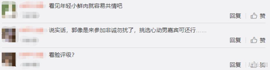 郭敬明:我就喜歡帥哥-圖9