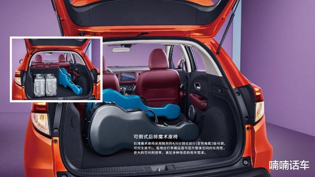 雙車策略:本田繽智和XRV,合資小型SUV的霸榜常青-圖3