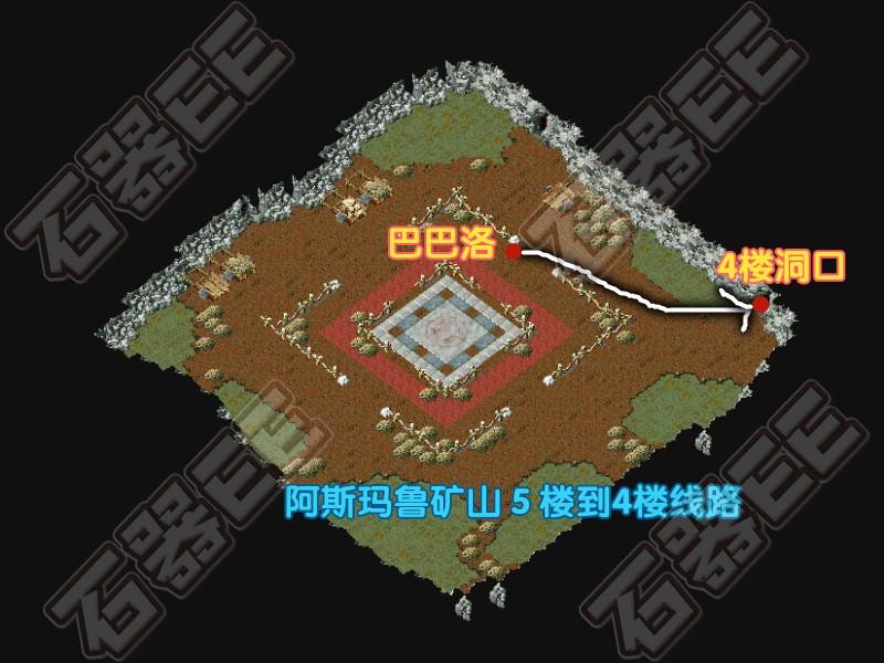 石器时代石器EE「石岛任务」矿工的比赛插图(4)