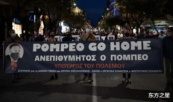 人人喊打!蓬佩奧再訪歐洲遭驅趕,示威者腳踩踩美國旗抗議-圖2