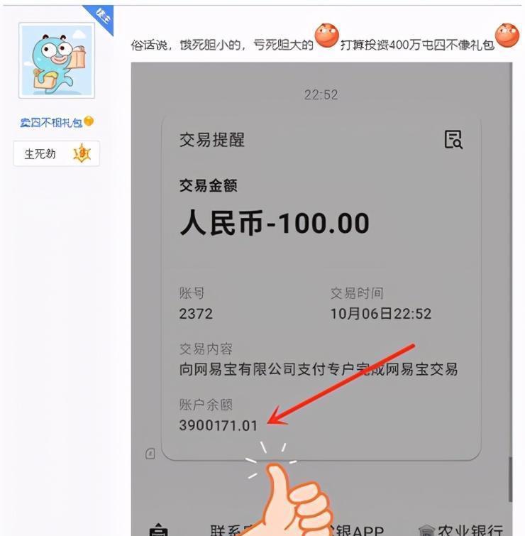 fraps教程_梦幻西游电脑版神豪玩家掷400W囤7000套四不相,是天才还是白痴?