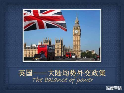 基辛格:亞洲出不瞭大國,因為缺少英國這樣的國傢難成均勢-圖3