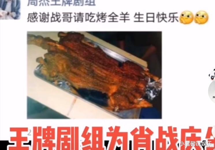 """劇組為肖戰慶生,全員一起唱""""軍歌"""",豐盛晚餐隨之曝光-圖4"""