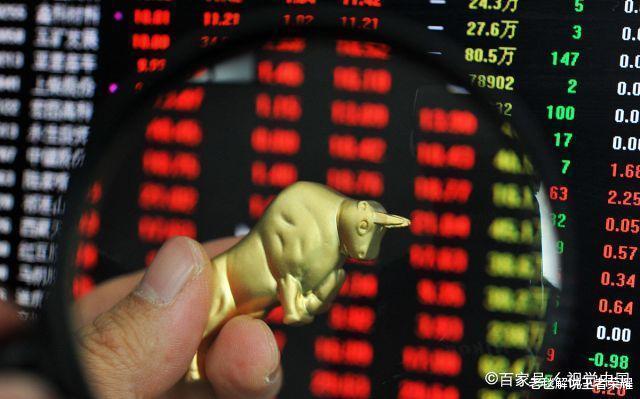 仙三外传结局_DOTA2:不当主播去炒股,你觉得pis能在股市赚到钱吗?