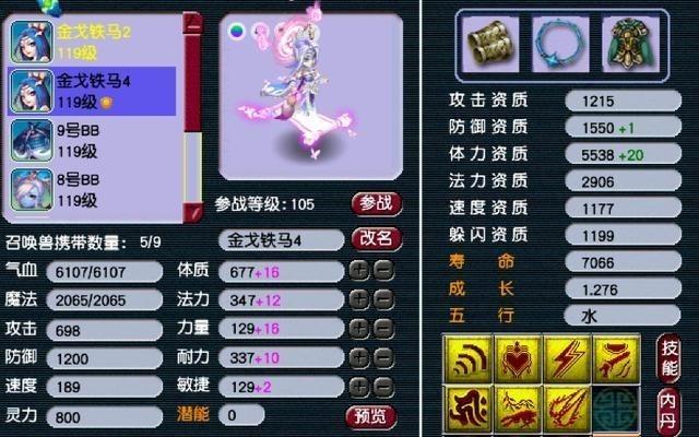 王亮演讲_梦幻西游:一件就出150无级别男衣,玩家88W上架,逆袭的感觉真好-第6张图片-游戏摸鱼怪