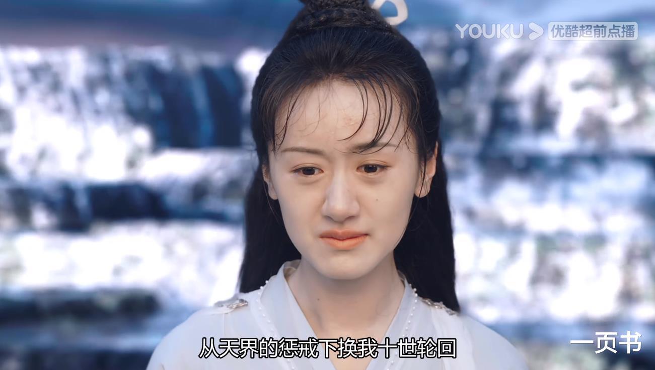 琉璃美人煞:璇璣如何幫司鳳解開情人咒?並非靠靈修,解開時間很巧-圖5