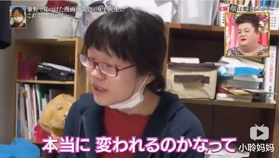 """日本一女孩長相平凡,被帥哥誇瞭50天後,顏值變化堪比""""整容""""-圖8"""
