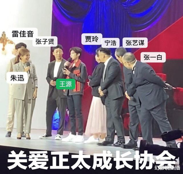 """王源好難!被三位導演緊盯著,""""父愛""""太濃粉絲直呼穩住不要慌-圖2"""