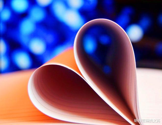 寫給在乎的你,你一直都在我的心裡-圖4