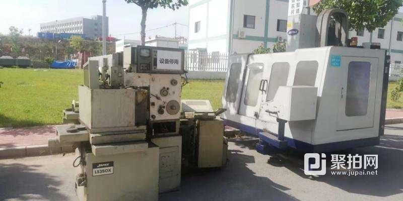 拍賣成功!某鋁業公司報廢設備及車輛一批以16.14萬元成交-圖4