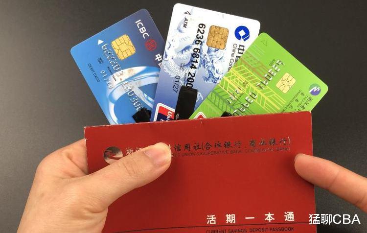 2020銀行存錢新變化,在銀行存10萬元現金,年利息竟高達6000元!-圖3