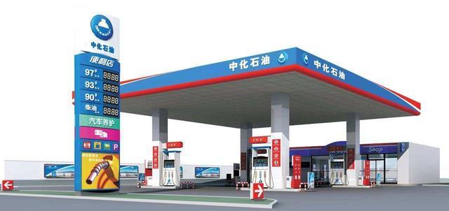 """告別高油價時代?我國""""第四桶油""""來瞭,油價便宜,卻被誤認山寨-圖4"""