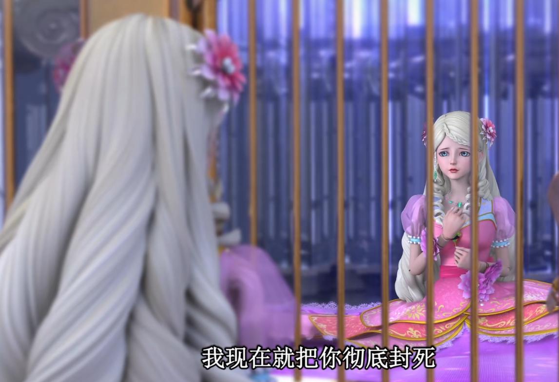 葉羅麗:靈公主從出現開始,一直被挨打從沒停止過,成為最慘角色-圖4