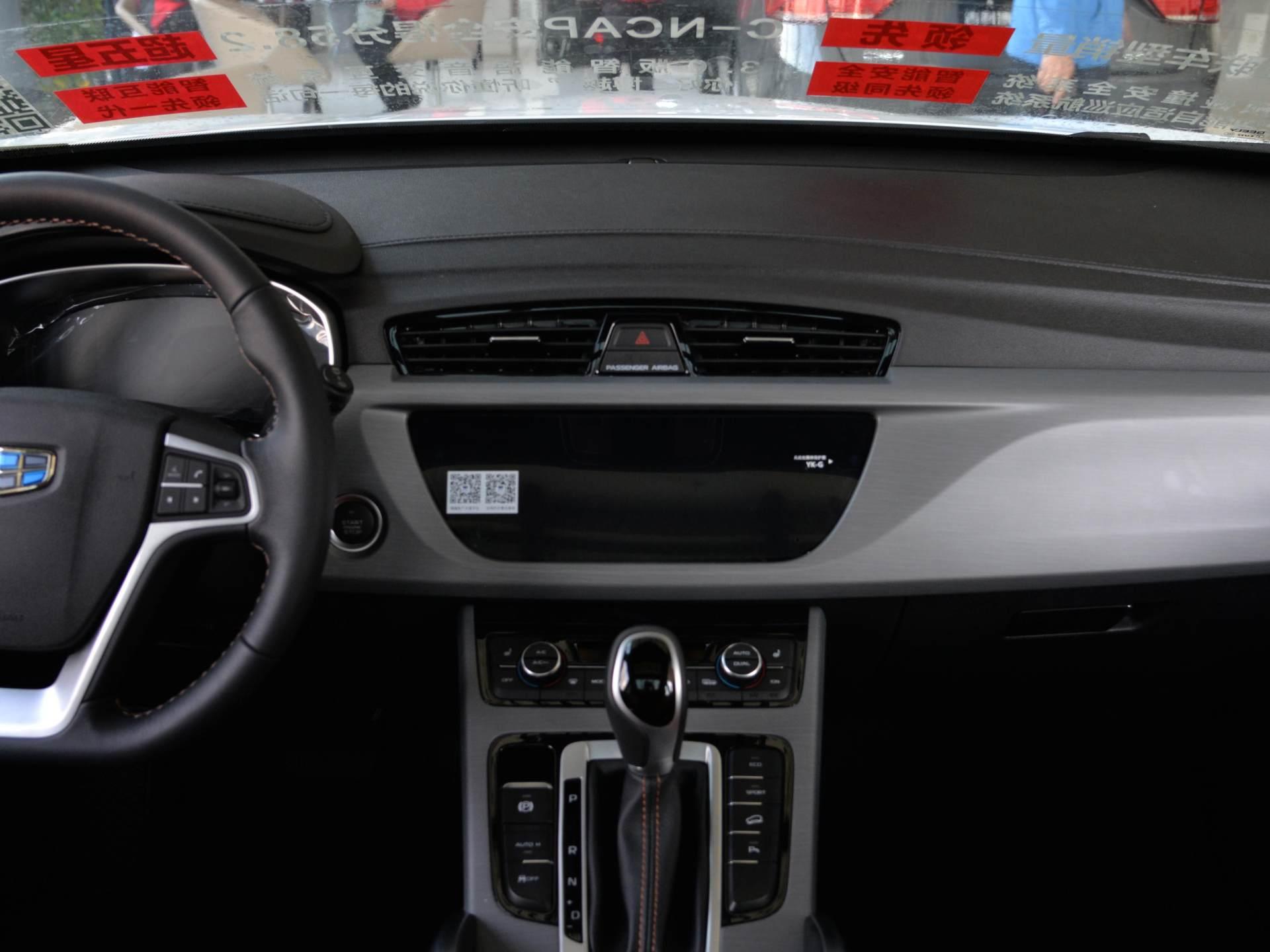 裸車10多萬入手這臺國產SUV,動力強空間大,油耗還可接受-圖4