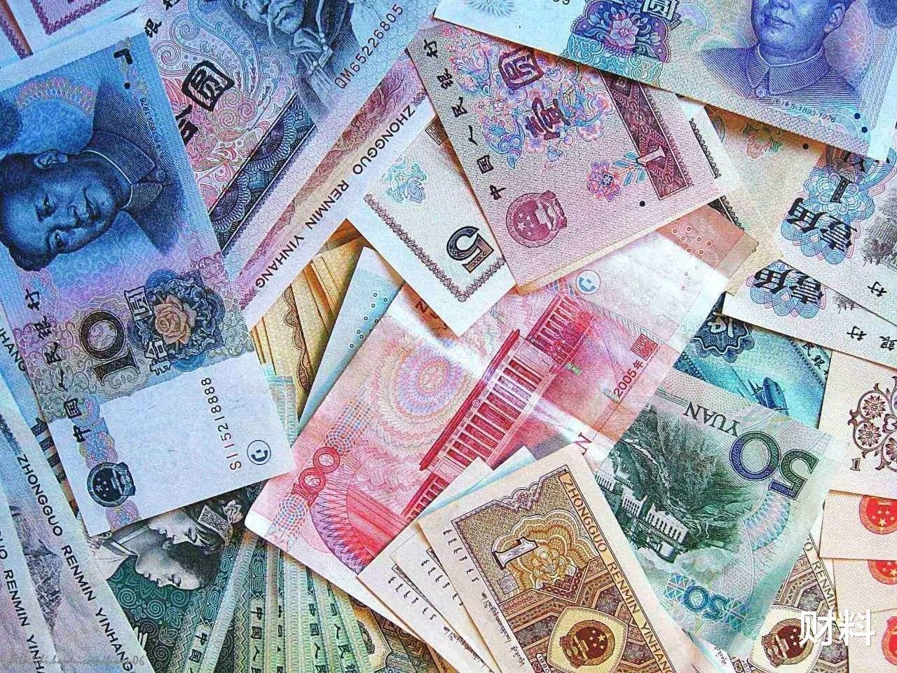 人民幣為何止步100元面額,不能發行千元面額嗎?有三個原因-圖3