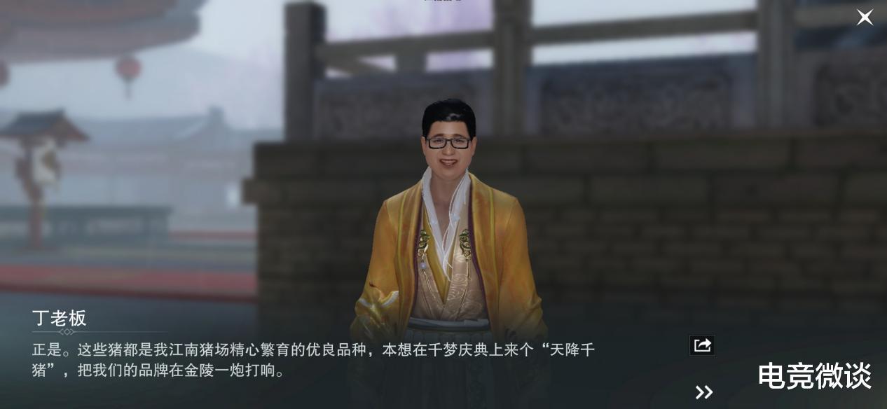 一梦江湖千梦节万人抓猪骑羊,跳楼偷瓜一气呵成,玩家:梦回当初插图(2)