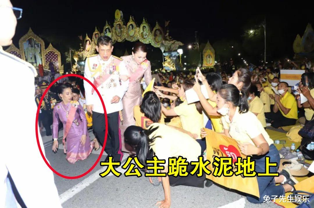 泰國大公主真給老爸面子,跪在水泥地上為泰王捧場,忙得滿頭大汗-圖2