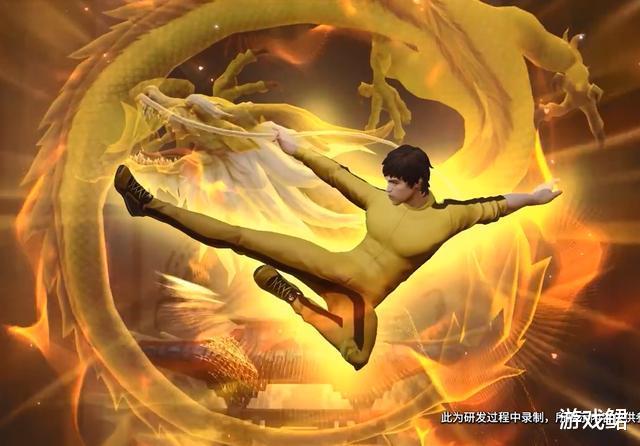 王者荣耀:五周年限定李小龙全特效分析,特效堪比荣耀典藏插图(4)
