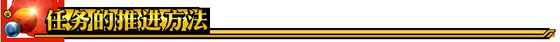 指环王 官网_fgo命运冠位指定国服Saber Wars2前往初始宇宙活动介绍-第10张图片-游戏摸鱼怪