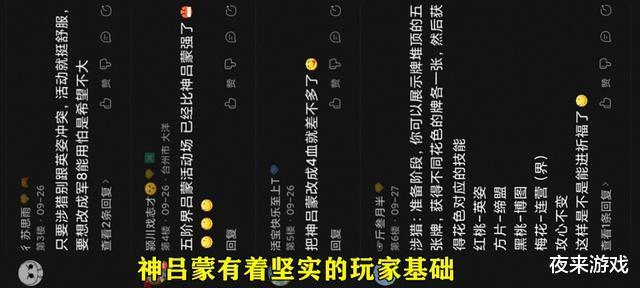 三國殺:神關羽改版逆襲一流菜刀,神呂蒙何時才有出頭之日?-圖5